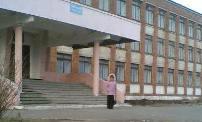 Школа 16 школа 18 школа 38 пу 52