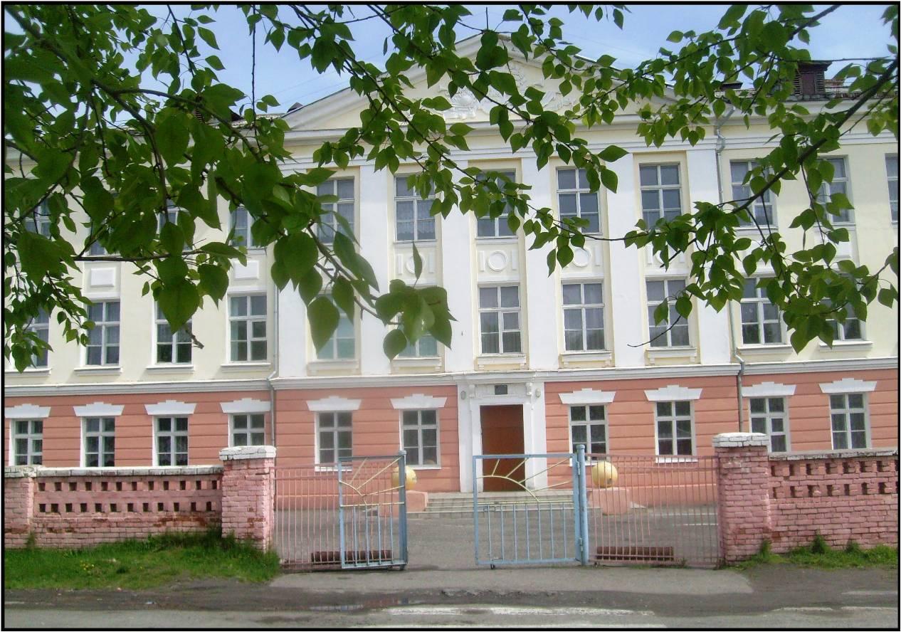 Волчанск, школа №23